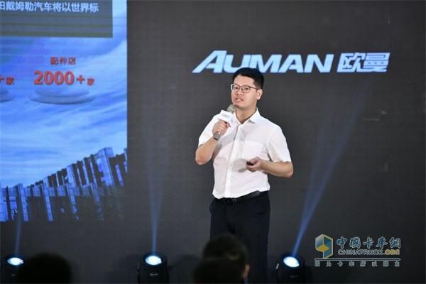 福田戴姆勒汽车东北分公司客户行销经理李彦达介绍欧曼GTL轻盈版产品