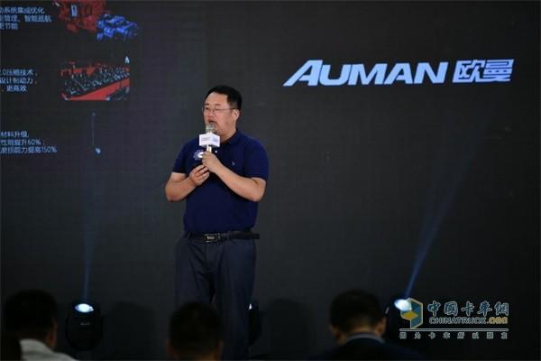 北京福田康明斯辽宁区域经理刘伟帅讲解康明斯X12发动机