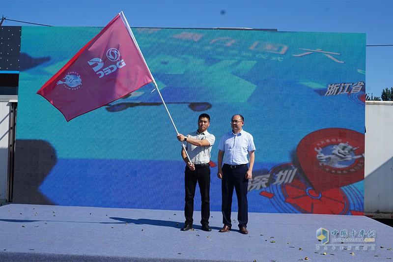 國六培訓大篷車全國巡展之旅授旗