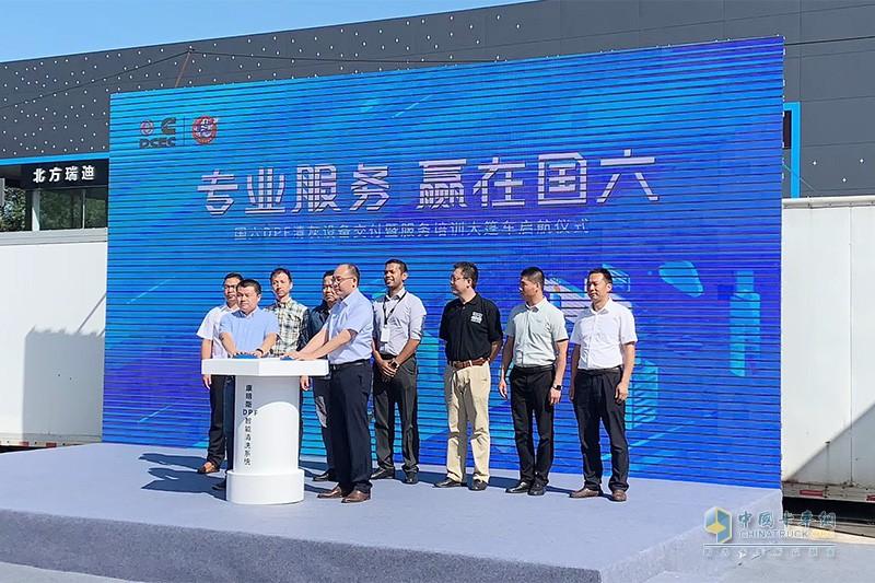 康明斯国六DPF清灰设备交付北京龙锦阳光