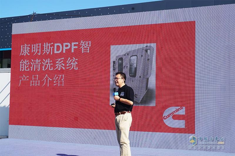 康明斯DPF智能清洗设备产品介绍