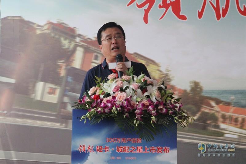 時代汽車營銷公司銷售副總經理王小凱為上市活動致辭