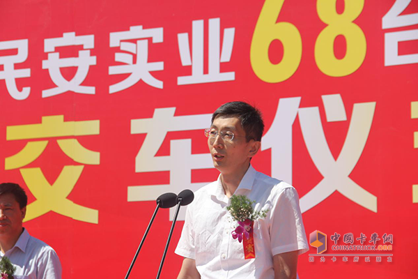 东风商用车市场与营销领域副总经理 李庆欣