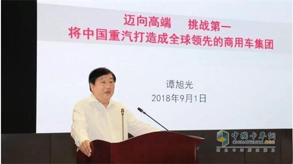 中国重汽董事长兼党委书记谭旭光