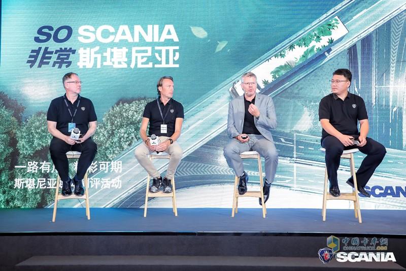 来自斯堪尼亚区域产品经理及中国的技术人员一同接受中国媒体采访