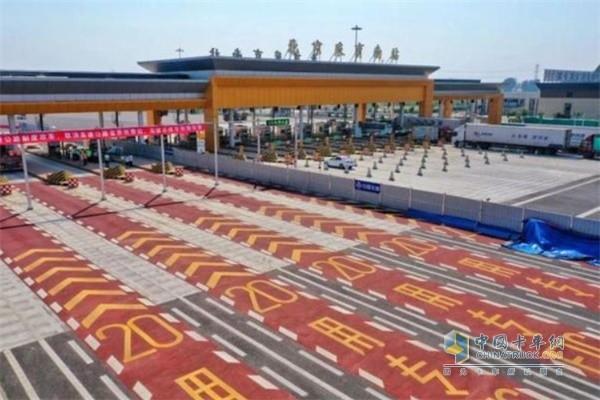 北京环线高速收费站   拆除改造 ETC北京市高速公路口