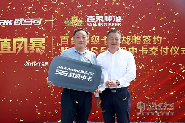 福田汽车集团战略客户营销公司总经理宋洋向燕京啤酒交付欧马可S5超级中卡