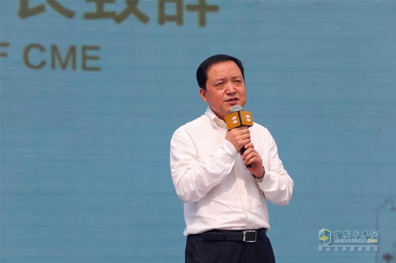 重慶機電集團董事長王玉詳致辭