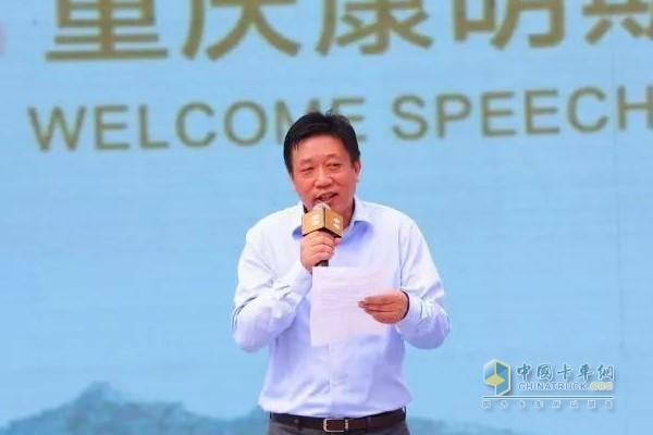 重庆康明斯总经理赵留军发表讲话