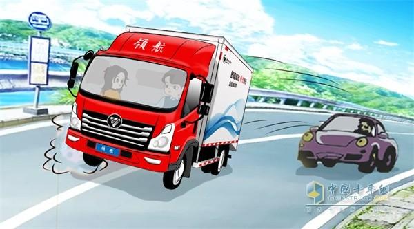 福田时代  时代领航   载货车