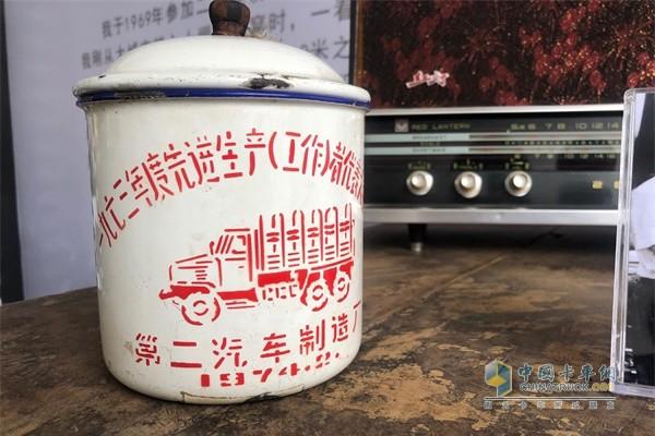 东风商用车老物件茶缸