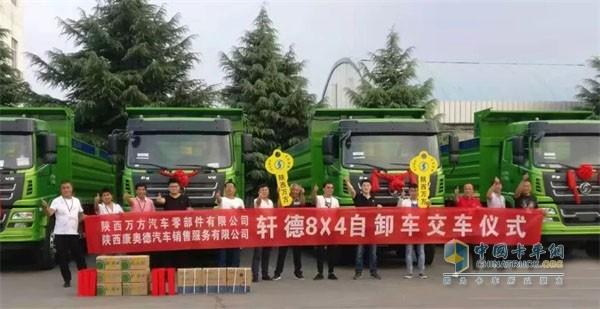 轩德8×4轻量化自卸车批量交付仪式