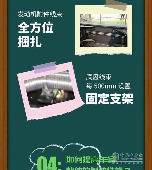 陕汽德龙L30004x2超值配置  载货车