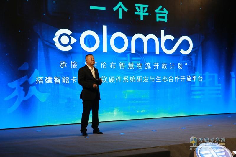 蘇州摯途科技有限公司CEO杜一光先生,作為到場嘉賓也對活動給予了高度的肯定