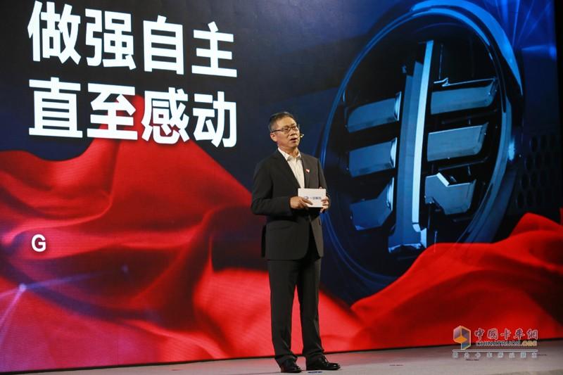 中国一汽总经理助理、一汽解放董事长、党委书记胡汉杰先生首先向所有支持解放、关心解放、热爱解放的广大用户朋友们表示了诚挚的谢意。