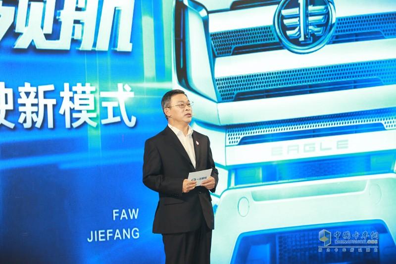 一汽解放商用车开发院院长、党委书记吴碧磊先生对L2级J7产品进行了介绍。