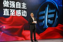 """抢占行业""""智""""高点 解放L2量产级产品上海投放"""