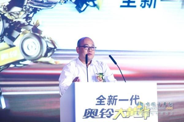 福田汽车集团市场战略总监、奥铃事业部总裁李杰