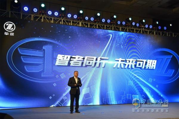 苏州挚途科技有限公司CEO杜一光先生