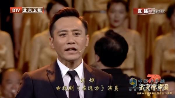 东风柳汽乘龙H7《在远方》演员影帝刘烨
