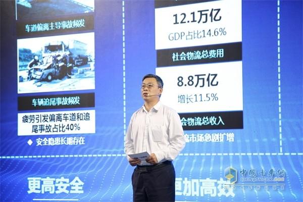 一汽解放商用车开发员院长、党委书记吴碧磊