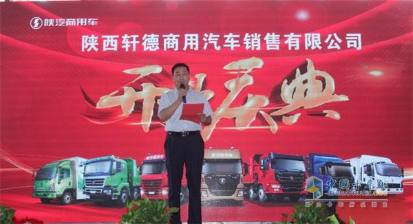 陕汽商用车销售公司总经理刘学利