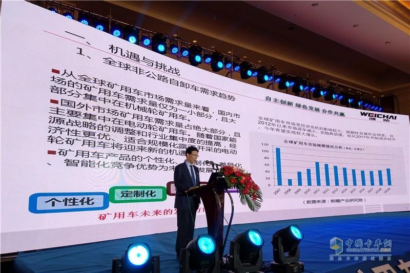 1-濰柴(揚州)特種車有限公司總經理錢珠聲現場致辭
