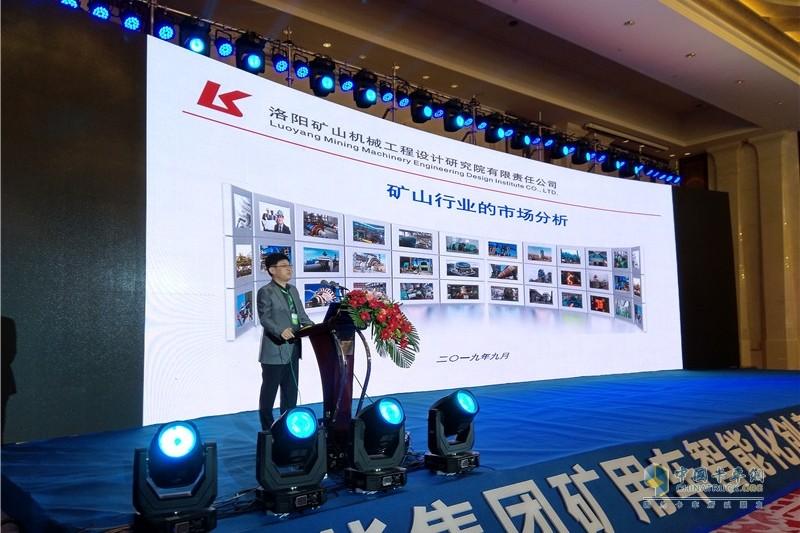 4-中国重型机械工业协会矿山机械分会副理事长程波