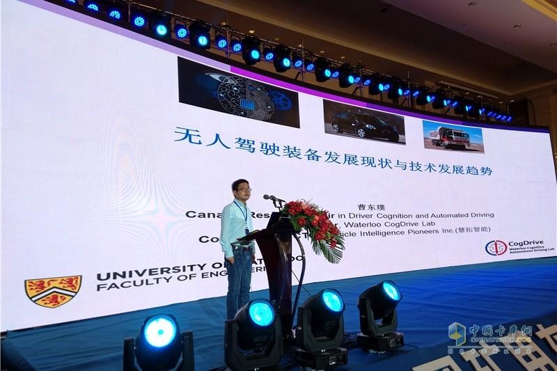 5-加拿大自动驾驶领域首席科学家曹东璞现场讲解