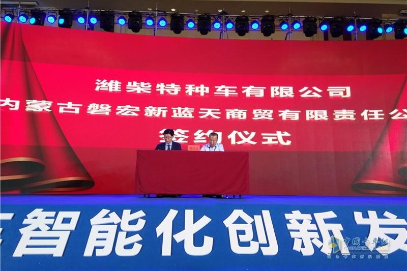 7-现场与内蒙古磐宏新蓝天商贸有限责任公司签约
