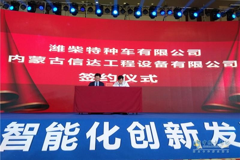 8-现场与内蒙古信达工程设备有限公司签约