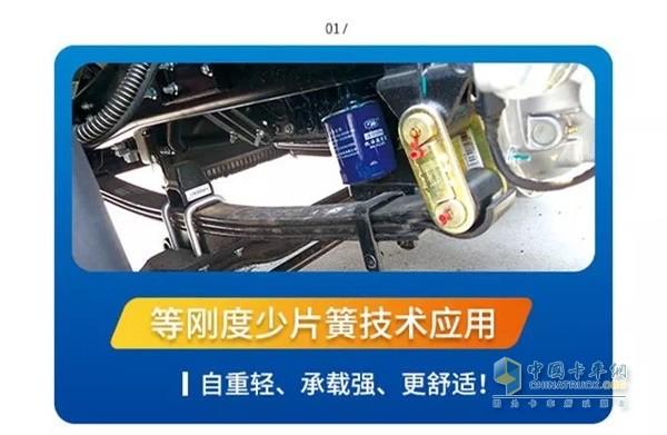 中国重汽HOWO等刚度少片簧技术应用