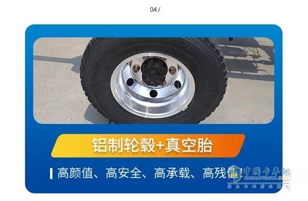 中国重汽铝制轮毂+真空胎