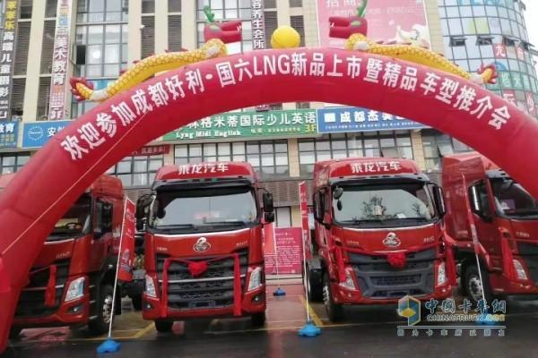 柳汽经销商成都好利在成都举行国六新款LNG牵引车上市推荐会