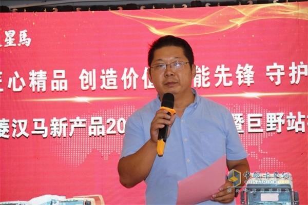 华菱汉马新产品2019全国巡展现场