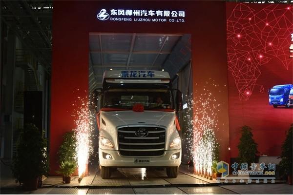 柳东商用车基地总装车间生产线正式启动