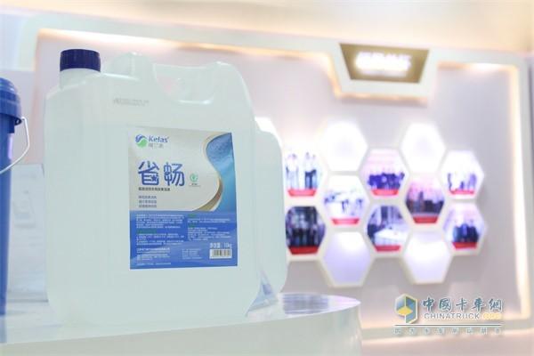 省畅为代表的高端尿素产品系列