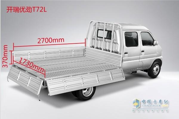 开瑞优劲T72L载货箱