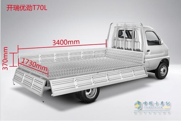 开瑞优劲T70L载货箱