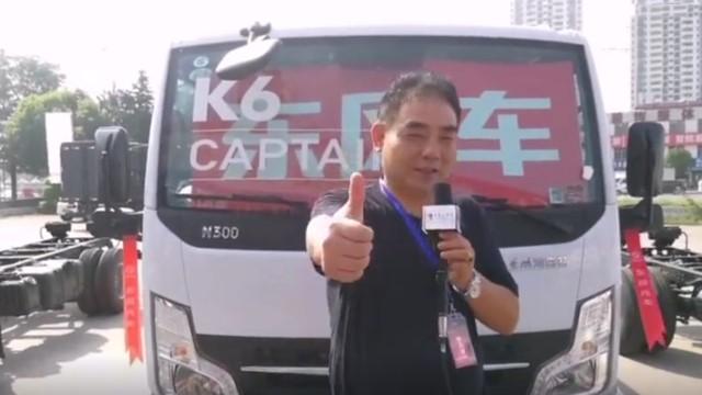 """""""奋斗男""""李国齐为东风轻卡代言 东风轻型车助我年入百万"""