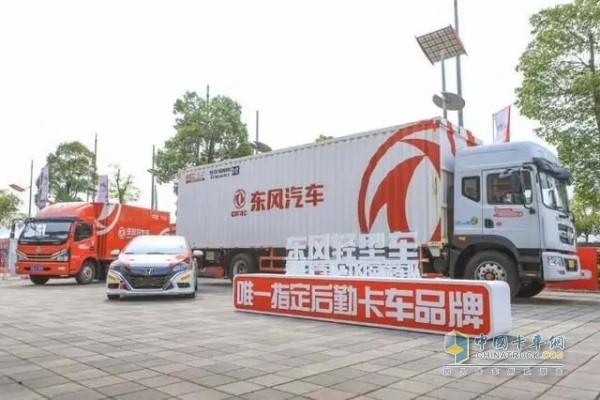 东风多利卡D12作为东风轻型车的代表出任本届丝绸之路拉力赛郑州日产车队唯一指定后勤卡车