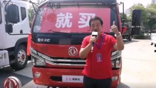 服役十二年车管所首次为它破例 讲述卡车人郭春平和他的车