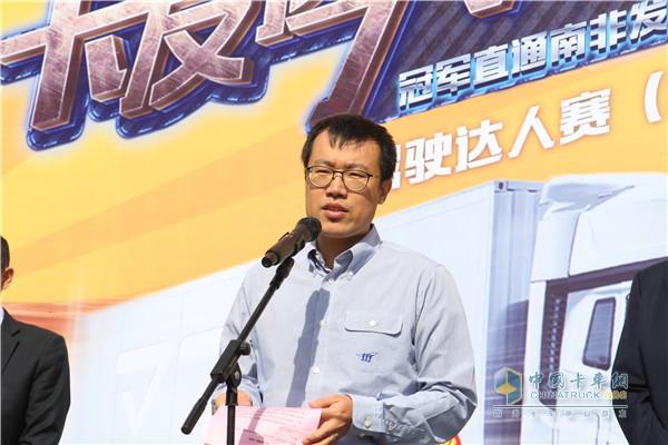壳牌(中国)有限公司商用车OEM业务高级经理从立楠