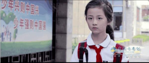 中国重汽《爸爸,我想天天都过中秋节》视频截图