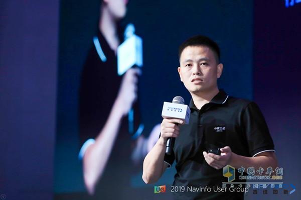 中寰新技术发展部总经理陈金城
