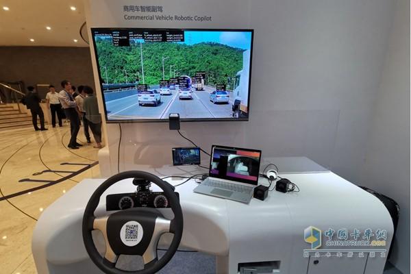 智能副驾产品展示
