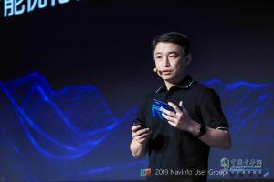 四维图新旗下中寰发布智能运力大脑战略 发力商用车智能网联