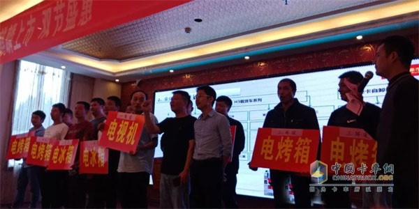 中国重汽用户参与活动的积极性非常高
