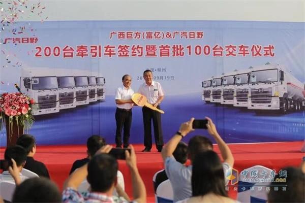 广汽日野汽车有限公司与广西巨方物流有限公司200台700牵引车暨首批100台交付仪式现场