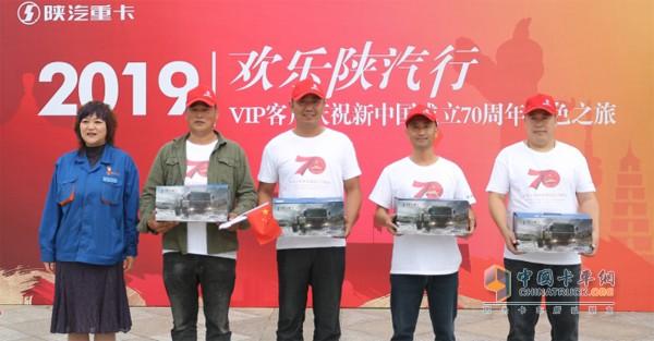 陕重汽销售公司副总经理刘鑫为退伍卡友送上特别定制的礼品